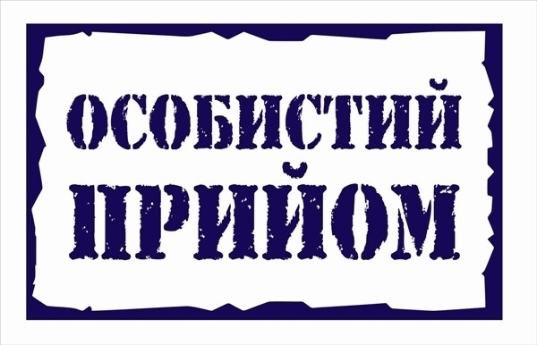 http://dunrada.gov.ua/uploadfile/archive_article/2017/12/04/2017-12-04_6939/images/images-84929.jpg