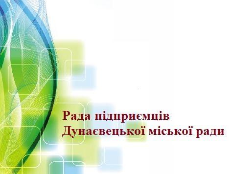 http://dunrada.gov.ua/uploadfile/archive_article/2018/03/14/2018-03-14_2498/images/images-50170.jpg