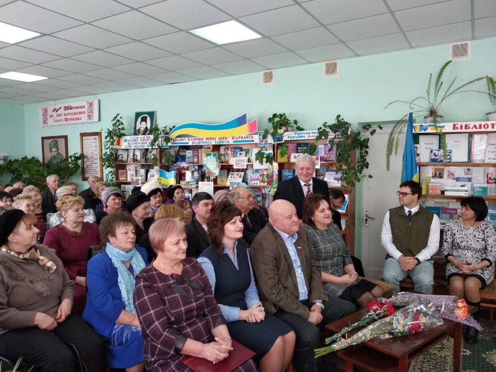 http://dunrada.gov.ua/uploadfile/archive_article/2019/11/11/2019-11-11_9961/images/images-55764.jpg