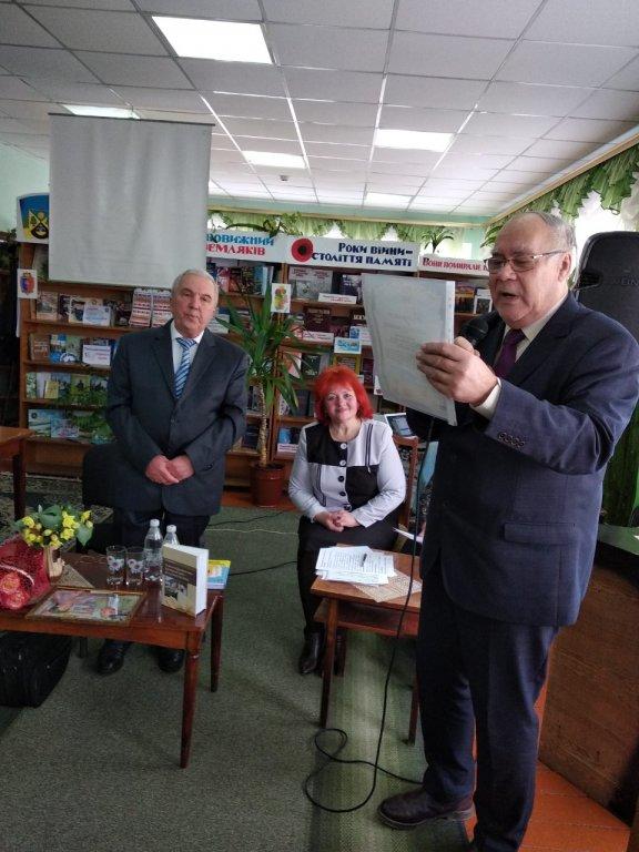 http://dunrada.gov.ua/uploadfile/archive_article/2019/11/11/2019-11-11_9961/images/images-86741.jpg