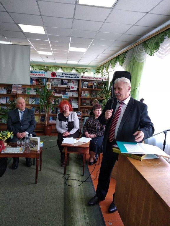 http://dunrada.gov.ua/uploadfile/archive_article/2019/11/11/2019-11-11_9961/images/images-88113.jpg