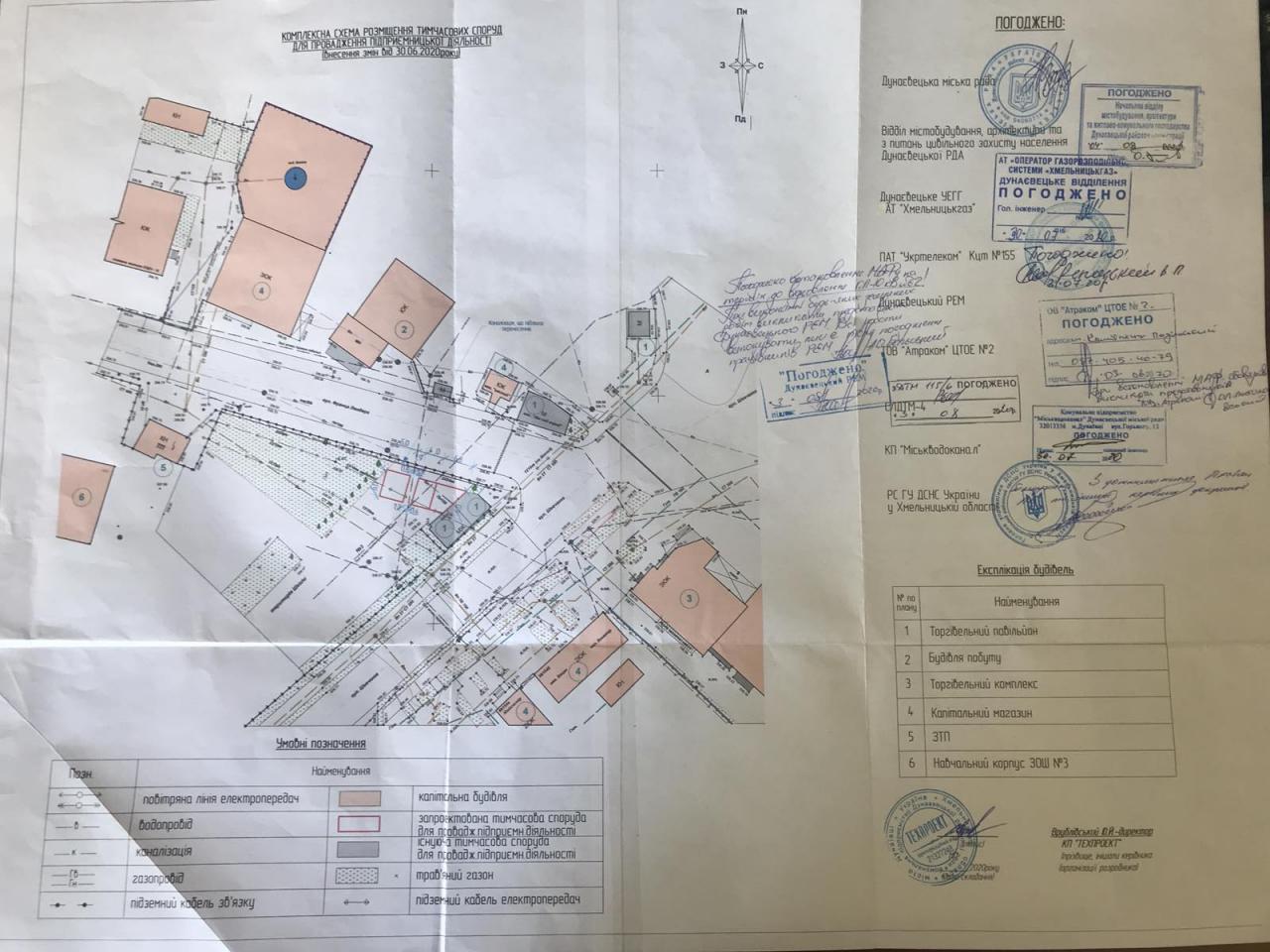 http://dunrada.gov.ua/uploadfile/archive_article/2020/08/04/2020-08-04_7393/images/images-86589.jpg