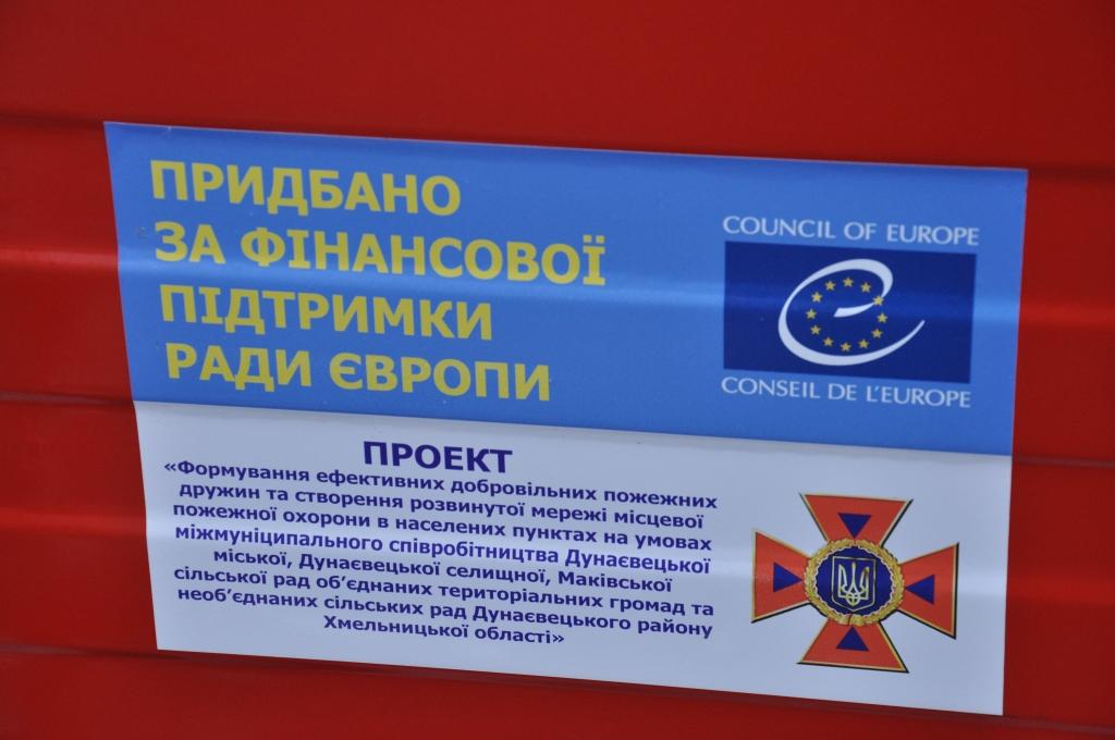 http://dunrada.gov.ua/uploadfile/archive_news/2017/12/05/2017-12-05_5412/images/images-48717.jpg