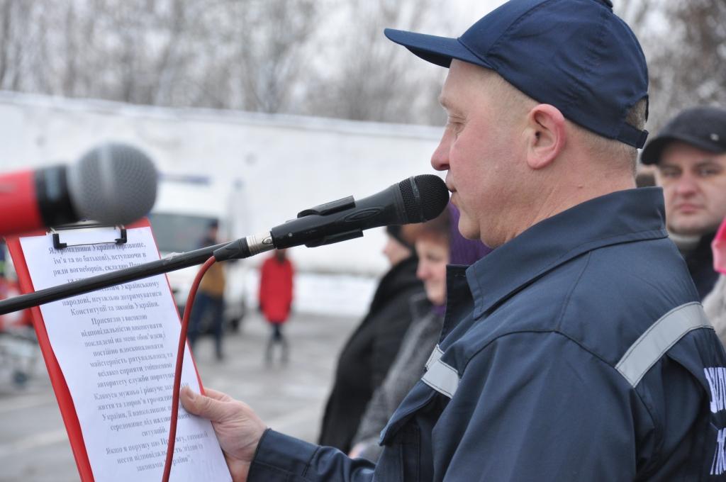 http://dunrada.gov.ua/uploadfile/archive_news/2017/12/05/2017-12-05_5412/images/images-73209.jpg