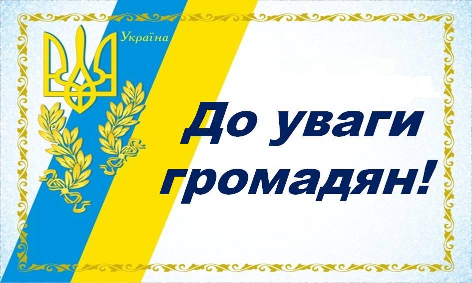 http://dunrada.gov.ua/uploadfile/archive_news/2018/01/02/2018-01-02_5996/images/images-25035.jpg