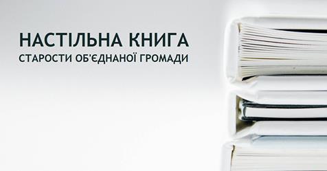 http://dunrada.gov.ua/uploadfile/archive_news/2019/01/08/2019-01-08_4134/images/images-52303.jpg