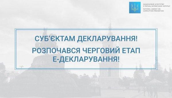 http://dunrada.gov.ua/uploadfile/archive_news/2019/01/08/2019-01-08_553/images/images-93853.jpg