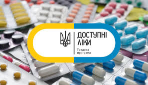 http://dunrada.gov.ua/uploadfile/archive_news/2019/01/09/2019-01-09_9112/images/images-53073.jpg