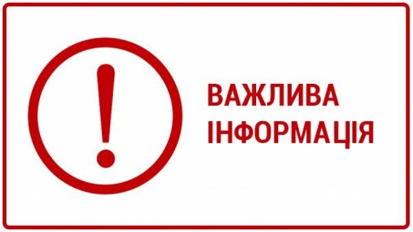 http://dunrada.gov.ua/uploadfile/archive_news/2019/01/11/2019-01-11_77/images/images-72100.jpg