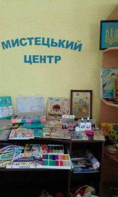 http://dunrada.gov.ua/uploadfile/archive_news/2019/01/15/2019-01-15_5429/images/images-82867.jpg