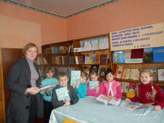 http://dunrada.gov.ua/uploadfile/archive_news/2019/01/15/2019-01-15_6729/images/images-70679.jpg