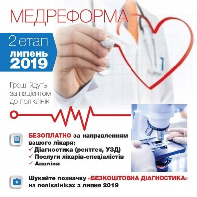 http://dunrada.gov.ua/uploadfile/archive_news/2019/01/17/2019-01-17_9581/images/images-254.jpg