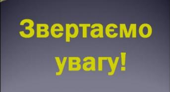 http://dunrada.gov.ua/uploadfile/archive_news/2019/01/25/2019-01-25_3492/images/images-26981.png