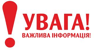http://dunrada.gov.ua/uploadfile/archive_news/2019/01/27/2019-01-27_5855/images/images-26201.png