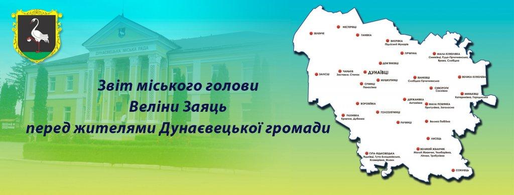 http://dunrada.gov.ua/uploadfile/archive_news/2019/01/30/2019-01-30_5343/images/images-17649.jpg