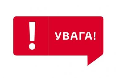 http://dunrada.gov.ua/uploadfile/archive_news/2019/01/30/2019-01-30_9594/images/images-15968.jpg
