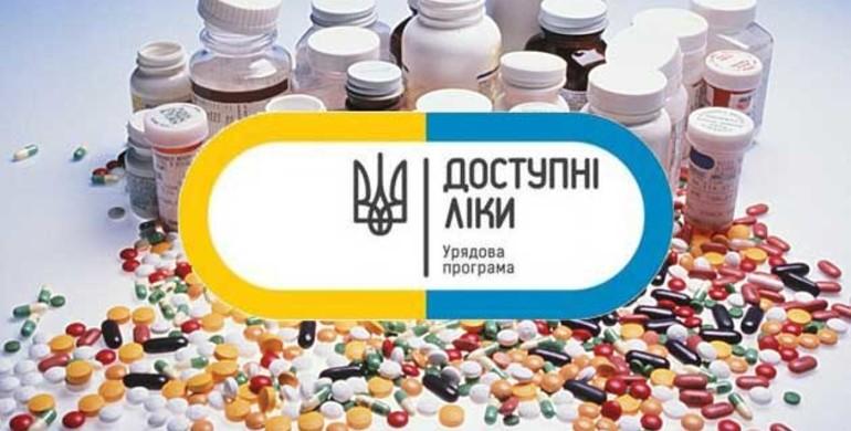 http://dunrada.gov.ua/uploadfile/archive_news/2019/02/05/2019-02-05_2391/images/images-94750.jpg