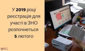 http://dunrada.gov.ua/uploadfile/archive_news/2019/02/05/2019-02-05_4362/images/images-56905.jpg