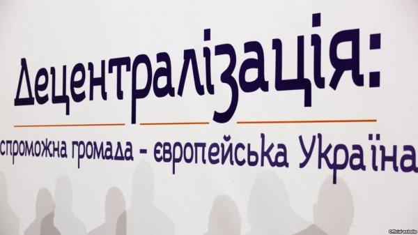 http://dunrada.gov.ua/uploadfile/archive_news/2019/02/08/2019-02-08_3880/images/images-94848.jpg