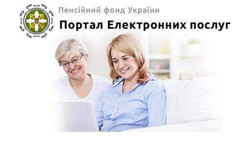 http://dunrada.gov.ua/uploadfile/archive_news/2019/02/08/2019-02-08_5762/images/images-74958.png