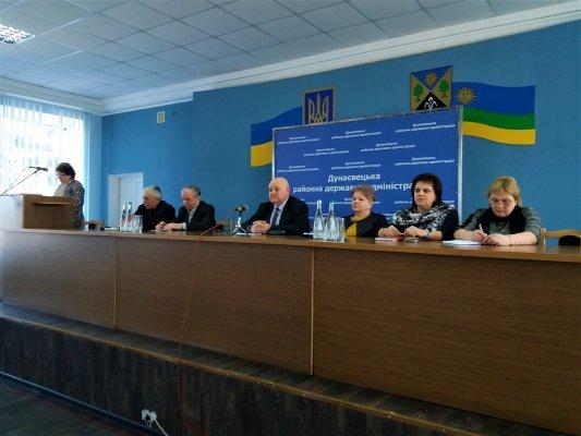 http://dunrada.gov.ua/uploadfile/archive_news/2019/02/08/2019-02-08_7803/images/images-81212.jpg