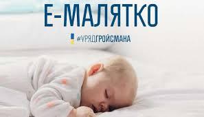 http://dunrada.gov.ua/uploadfile/archive_news/2019/02/10/2019-02-10_6135/images/images-42147.jpg