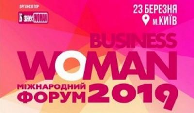 http://dunrada.gov.ua/uploadfile/archive_news/2019/02/12/2019-02-12_1370/images/images-18484.jpg