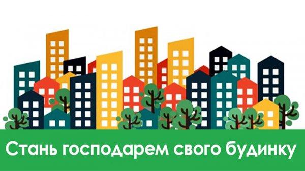 http://dunrada.gov.ua/uploadfile/archive_news/2019/02/12/2019-02-12_5501/images/images-23389.jpg