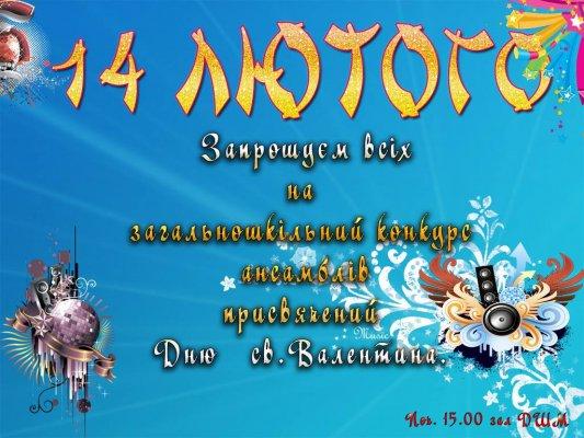 http://dunrada.gov.ua/uploadfile/archive_news/2019/02/13/2019-02-13_7696/images/images-98123.jpg