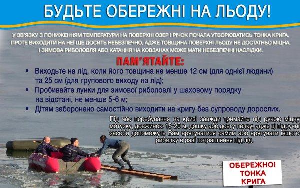 http://dunrada.gov.ua/uploadfile/archive_news/2019/02/17/2019-02-17_5417/images/images-73565.jpg