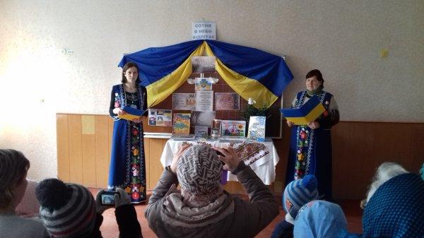 http://dunrada.gov.ua/uploadfile/archive_news/2019/02/20/2019-02-20_7946/images/images-7934.jpg