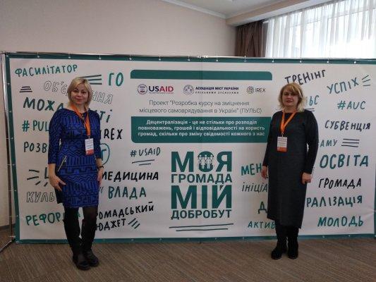 http://dunrada.gov.ua/uploadfile/archive_news/2019/03/01/2019-03-01_5012/images/images-52965.jpg