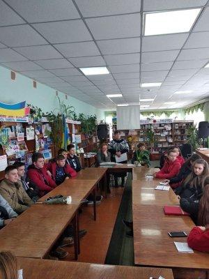 http://dunrada.gov.ua/uploadfile/archive_news/2019/03/11/2019-03-11_2753/images/images-80740.jpg