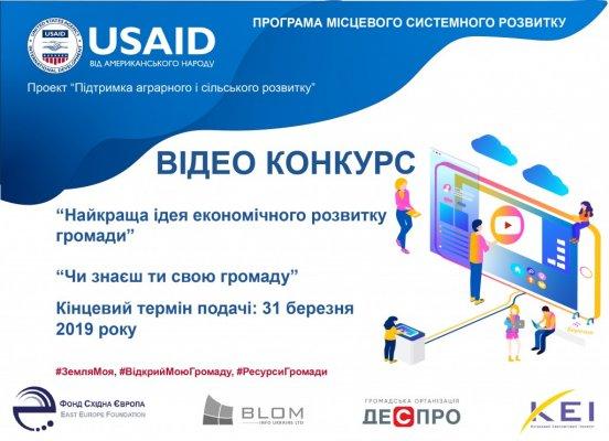 http://dunrada.gov.ua/uploadfile/archive_news/2019/03/13/2019-03-13_8842/images/images-66511.jpg
