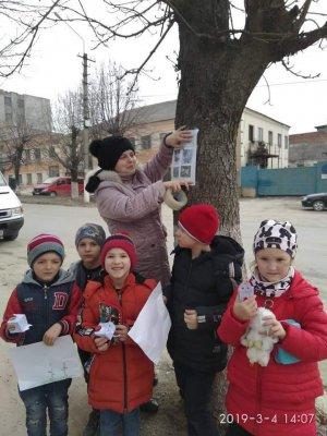 http://dunrada.gov.ua/uploadfile/archive_news/2019/03/18/2019-03-18_9081/images/images-89780.jpg