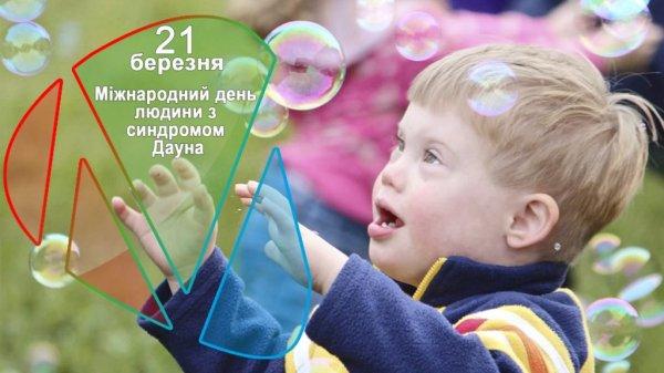 http://dunrada.gov.ua/uploadfile/archive_news/2019/03/21/2019-03-21_7412/images/images-33124.jpg