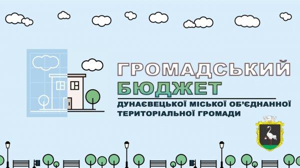 http://dunrada.gov.ua/uploadfile/archive_news/2019/03/26/2019-03-26_2611/images/images-16865.jpg