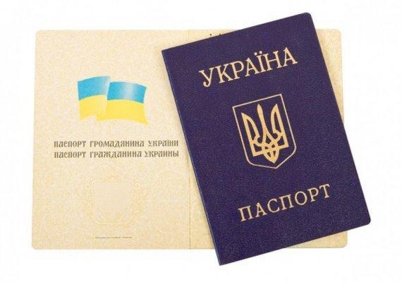 http://dunrada.gov.ua/uploadfile/archive_news/2019/03/27/2019-03-27_3751/images/images-57232.jpg