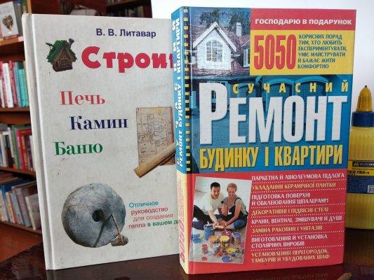 http://dunrada.gov.ua/uploadfile/archive_news/2019/04/03/2019-04-03_5536/images/images-68358.jpg
