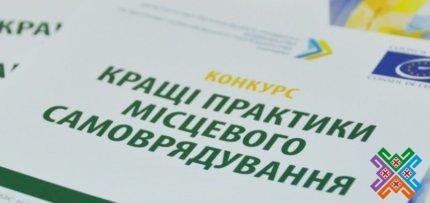 http://dunrada.gov.ua/uploadfile/archive_news/2019/04/08/2019-04-08_7935/images/images-53029.jpeg