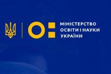 http://dunrada.gov.ua/uploadfile/archive_news/2019/04/10/2019-04-10_7034/images/images-26878.jpg