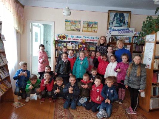 http://dunrada.gov.ua/uploadfile/archive_news/2019/04/11/2019-04-11_9402/images/images-64404.jpg