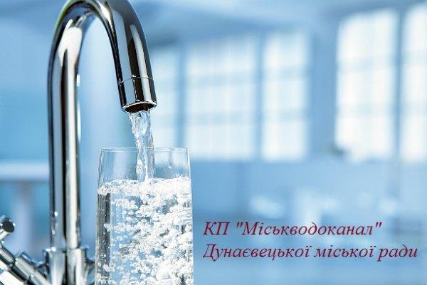http://dunrada.gov.ua/uploadfile/archive_news/2019/04/12/2019-04-12_9243/images/images-33052.jpg