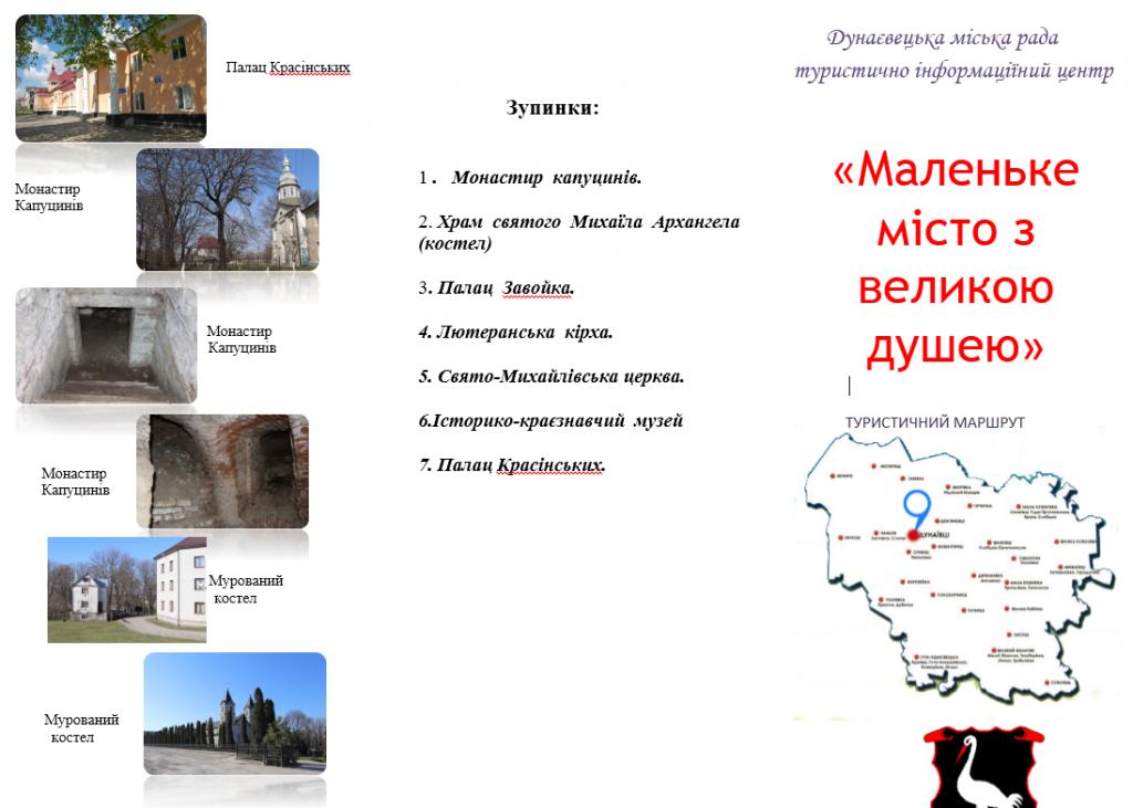 http://dunrada.gov.ua/uploadfile/archive_news/2019/04/18/2019-04-18_4672/images/images-33115.png