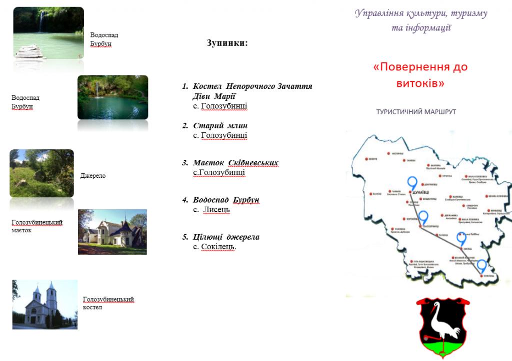 http://dunrada.gov.ua/uploadfile/archive_news/2019/04/18/2019-04-18_4672/images/images-64410.png