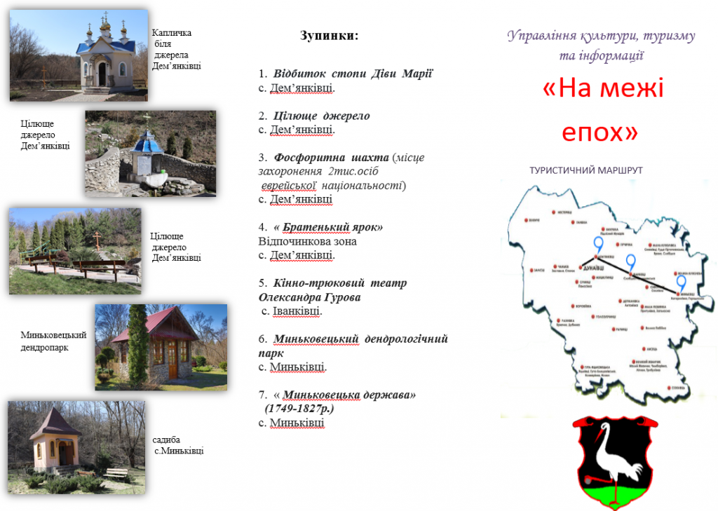 http://dunrada.gov.ua/uploadfile/archive_news/2019/04/18/2019-04-18_4672/images/images-8544.png