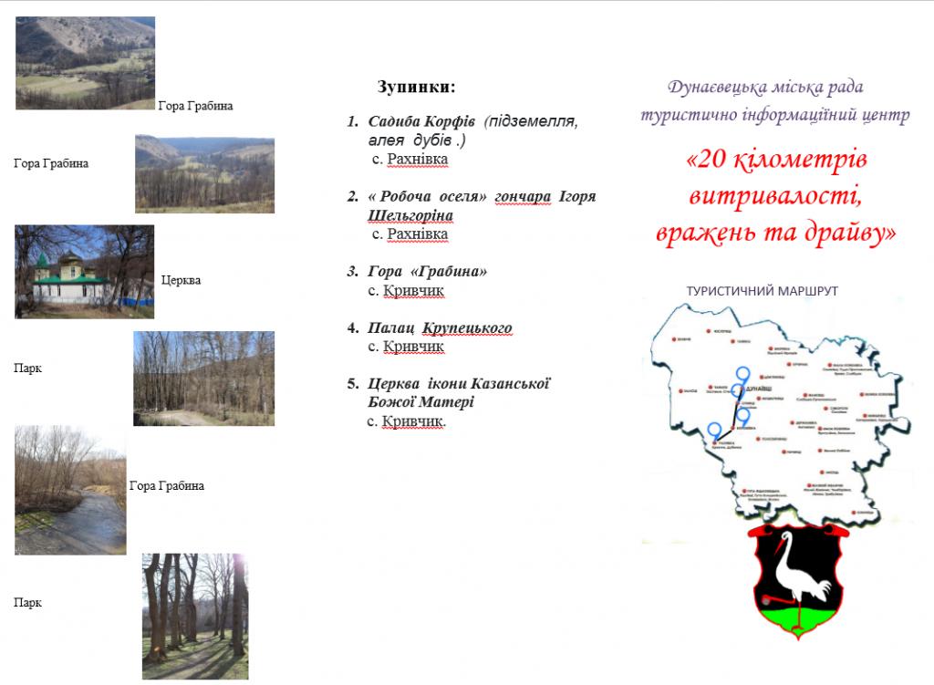 http://dunrada.gov.ua/uploadfile/archive_news/2019/04/18/2019-04-18_4672/images/images-99580.png