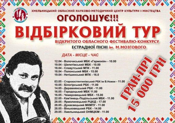 http://dunrada.gov.ua/uploadfile/archive_news/2019/04/25/2019-04-25_6674/images/images-46437.jpg