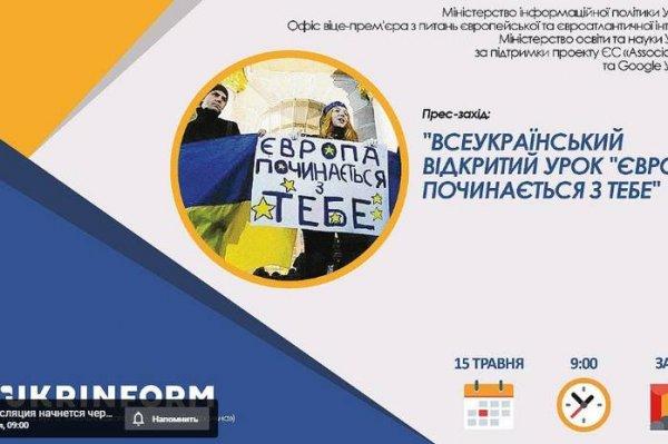http://dunrada.gov.ua/uploadfile/archive_news/2019/05/15/2019-05-15_1549/images/images-66299.jpg