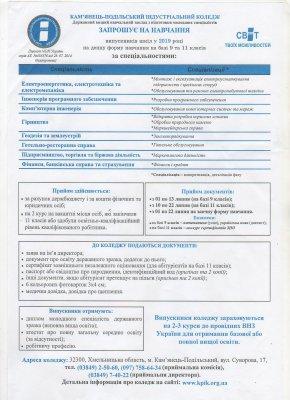 http://dunrada.gov.ua/uploadfile/archive_news/2019/05/15/2019-05-15_47/images/images-61481.jpg